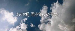 映画「あの頃・・・」2.jpg